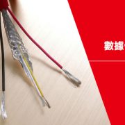 product_pic_lightningcable3