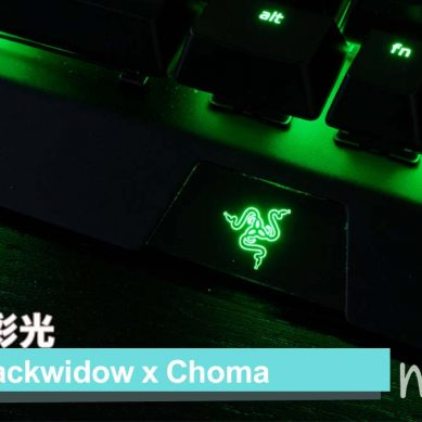 青軸配彩光 Razer Blackwidow x Chroma